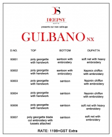 gulbano-nx-deepsy-suits-wholesaleprice-detail