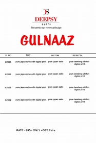 gulnaaz-deepsy-suits-wholesaleprice-rate