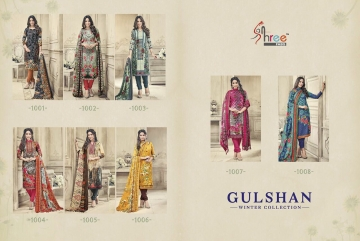 gulshan-shree-fabs-wholesaleprice-catalog