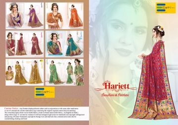 Hariett-Earth-Wholesaleprice