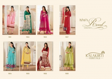 isha-revel-collection-kalakriti-wholesaleprice-catalog