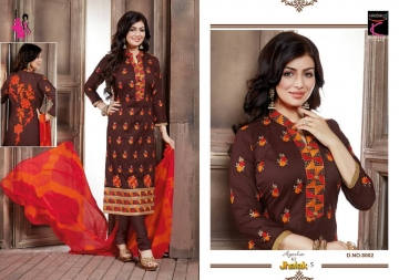 Jhalak-5-khwaish-wholesaleprice-8002