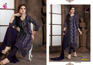 Jhalak-5-khwaish-wholesaleprice-8005
