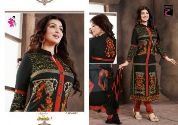 Jhalak-5-khwaish-wholesaleprice-8007