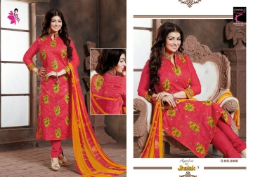 Jhalak-5-khwaish-wholesaleprice-8008
