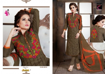 Jhalak-5-khwaish-wholesaleprice-8010