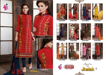 Jhalak-5-khwaish-wholesaleprice-8012