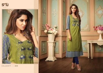 kalakriti-3-s4u-fashion-wholesaleprice-305