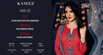 kaneez-itrana-wholesaleprice-rate