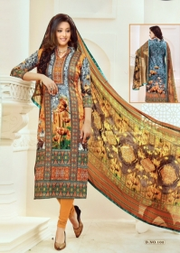 Karachi-Cotton-Amira-Wholesaleprice-102