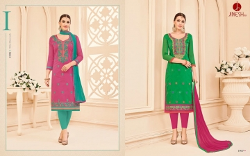 khush-1-jinesh-nx-wholesaleprice-1006-1007