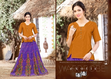 Kudi-Sweety-Fashion-Wholesaleprice-1006