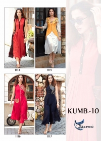 kumb-10-sparrow-wholesaleprice-catalog2