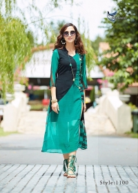 Kumb-9-Sparrow-Wholesaleprice-1100
