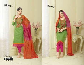 Laxer-Your-choice-Wholesaleprice-2597