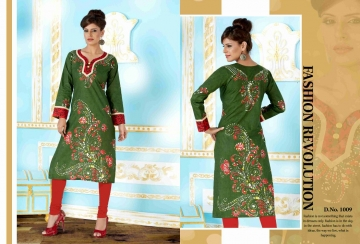Love-It-Pehchan-Wholesaleprice-1009