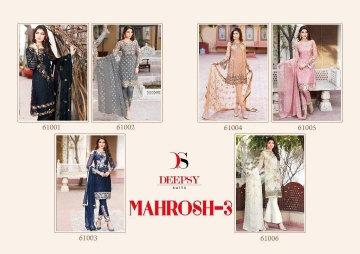 Mahrosh-3-By-Deepsy-Suits-Wholesaleprice-