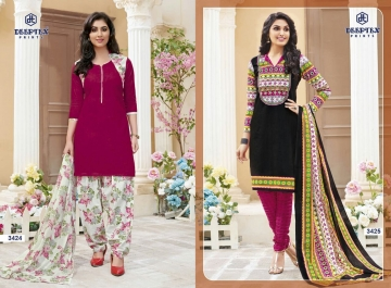 Miss-India-34-Deeptex-Prints-Wholesaleprice-3424-3425