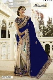 Modish-Monalisa-Colours-Wholesaleprice-308-Blue