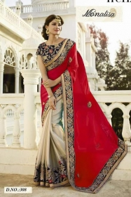 Modish-Monalisa-Colours-Wholesaleprice-308-Red
