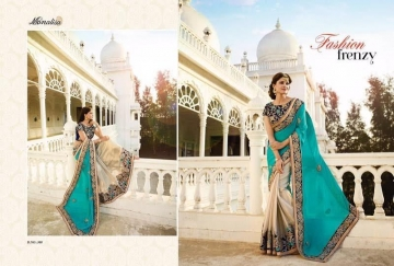 Modish-Monalisa-Colours-Wholesaleprice-308-Sky-Blue