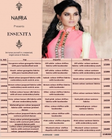 nairra-essenita-nakkashi-wholesaleprice-rate