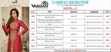 natin-vol-2-vardan-designer-wholesaleprice-fabric-detail