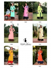 noor-ladies-flavour-wholesaleprice-catalog