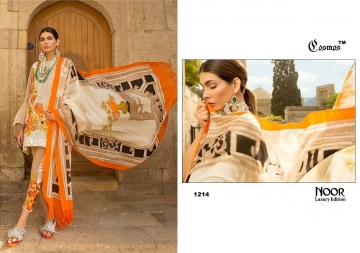 Noor-Luxury-Edition-Cosmos-Wholesaleprice-1214