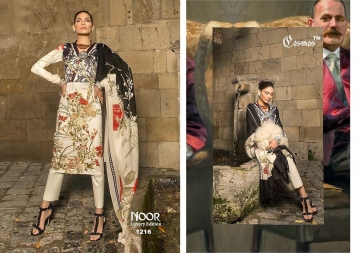 Noor-Luxury-Edition-Cosmos-Wholesaleprice-1216