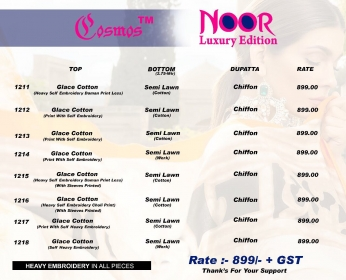 Noor-Luxury-Edition-Cosmos-Wholesaleprice-Price&Details