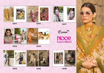 Noor-Luxury-Edition-Cosmos-Wholesaleprice