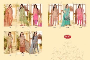 pari-1100-series-pari-wholesaleprice-catalog