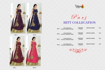 Pari-6-Hit-Collection-Wholesaleprice-Details