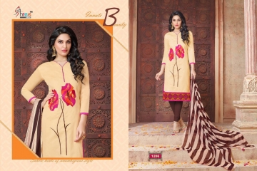 Parisha-Shree-Fabs-Wholesaleprice-1206