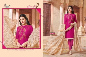 Parisha-Shree-Fabs-Wholesaleprice-1207