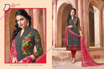 Parisha-Shree-Fabs-Wholesaleprice-1210