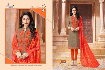 Parisha-Shree-Fabs-Wholesaleprice-1211