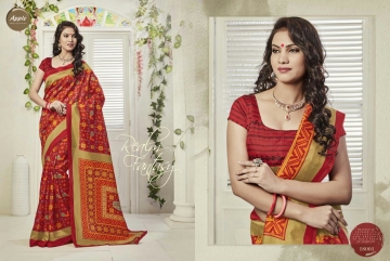 Paroma-5-Apple-Wholesaleprice-18001