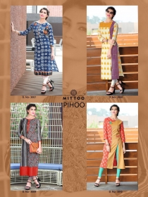 pihoo-mittoo-wholesaleprice-catalog-2