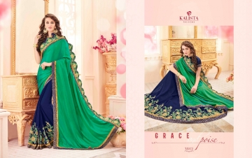 princess-collection-vol-6-kalista-fashions-wholesaleprice-3802