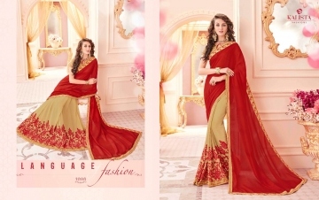 princess-collection-vol-6-kalista-fashions-wholesaleprice-3808