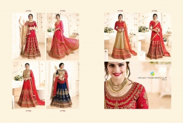 Princess-2-Vinay-Fashion-Wholesaleprice-