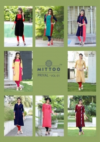 Priyal-1-Mittoo-Wholesaleprice-