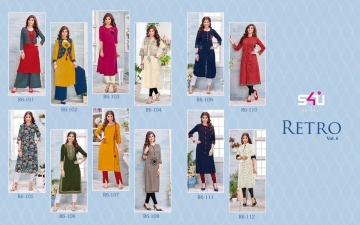 retro-6-s4u-fashion-wholesaleprice-catalog