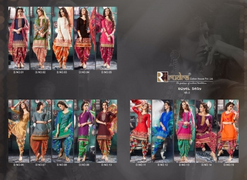 Royal-Baby-2-Rudra-Wholesaleprice-