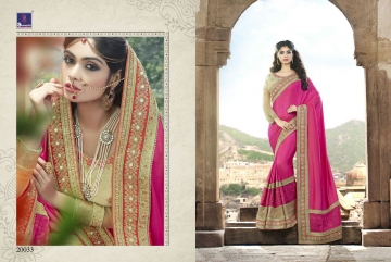 Royal-Orchid-Shangrila-Sarees-Wholesaleprice-20033