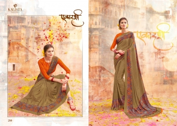 Ruhaani by Kalista Fashions