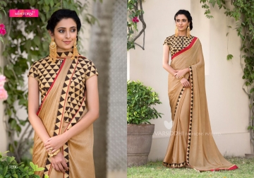 Sareeka-Varsiddhi-Fashion-Wholesaleprice-3206