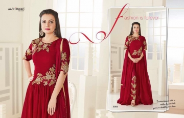 Dia Mirza Vol-8 by Aashirwad Creation 8004